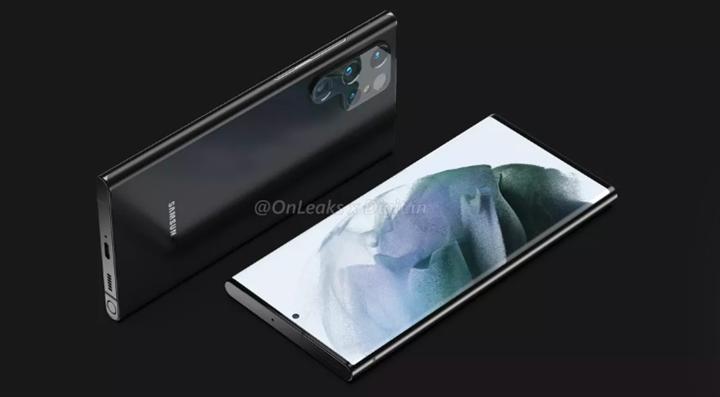 Galaxy S22 Ultra có gì mới